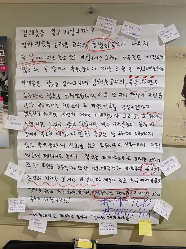 세종대 김태훈.jpg