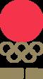 1964 도쿄 올림픽 로고.png