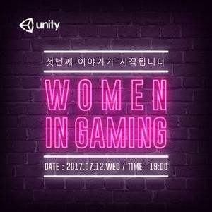 Unity women-in-gaming.jpg
