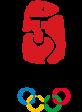 2008 베이징 올림픽 로고.png