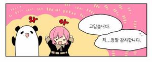 귀여운 귀능이+혜나.png