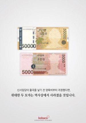 한국공익광고제 학생부 은상.JPG
