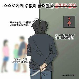 강남역 여성표적살인 한방정리.jpeg