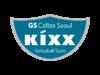 GS 칼텍스 KIXX 로고.png