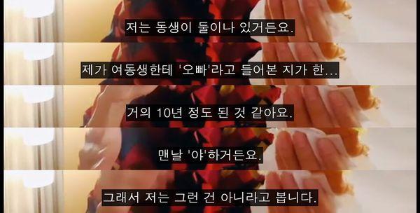 방탄소년단 뷔의 여성혐오 발언 02.jpeg