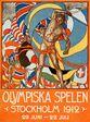 1912 스톡홀름 올림픽 로고.jpg