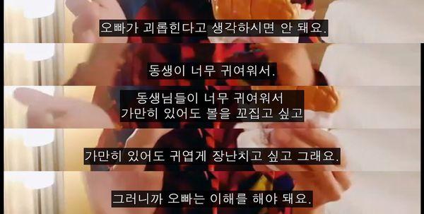 방탄소년단 뷔의 여성혐오 발언 04.jpeg