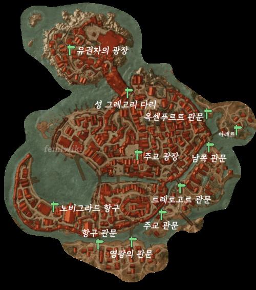 위쳐3 노비그라드 빠른이동 지도.png