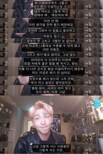 방탄소년단 랩몬 방탄밤 1-03.jpg