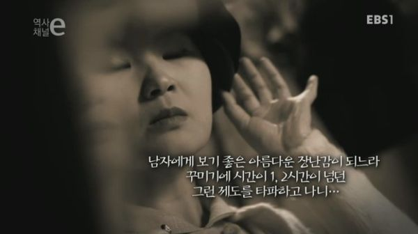 역사채널e '단발머리를한 모단걸' 01.jpg