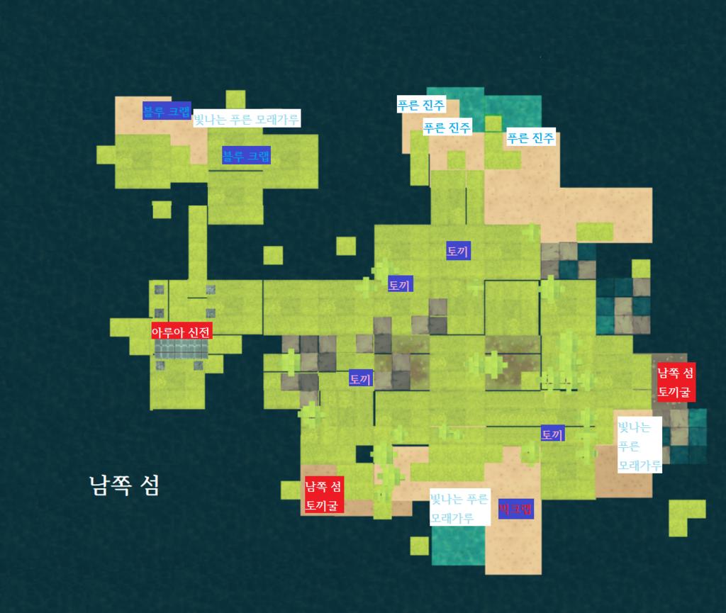 게임 맵(합성)
